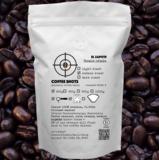 Coffee Shots Guatemala - El Zapote / espresso_